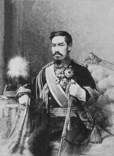 Meiji Restoriation- Meiji Emperor
