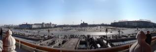 Tiananmen Square: Investigate