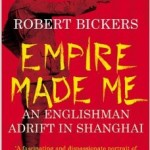 'Empire Made Me'; Book Review