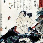 Seppuku- a Suicidal Honour